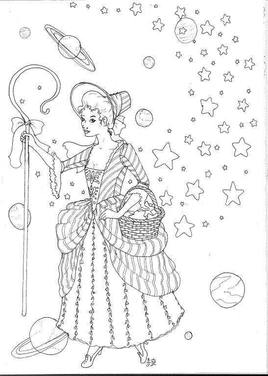 star-shepherdess